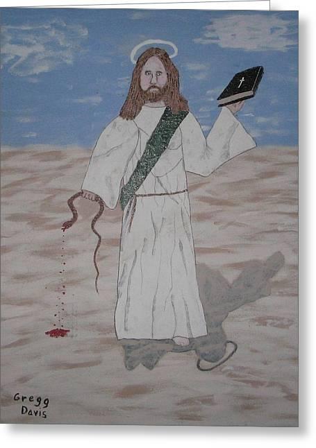 My Jesus Greeting Card by Gregory Davis