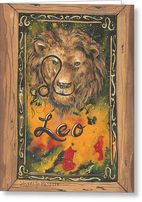 My Leo  Greeting Card