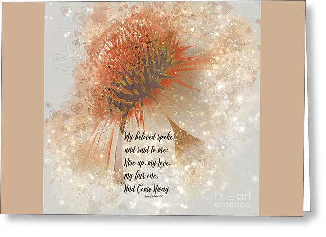 My Love My Fair One Greeting Card