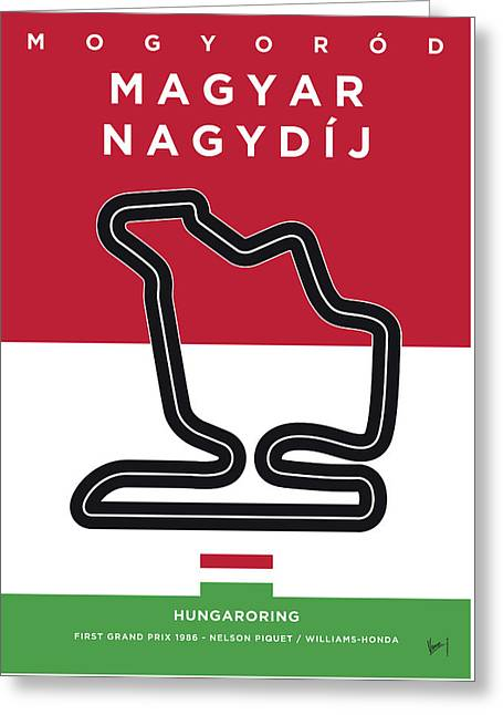 My Magyar Nagydij Minimal Poster Greeting Card