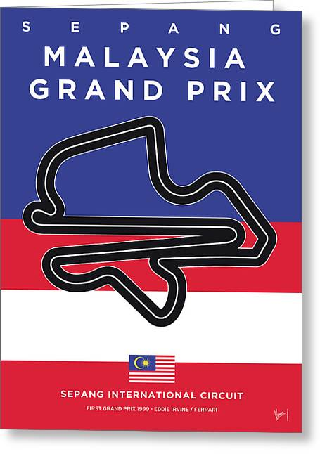 My Malaysia Grand Prix Minimal Poster Greeting Card