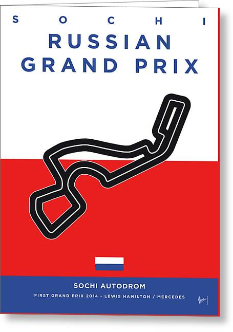 My Russian Grand Prix Minimal Poster Greeting Card