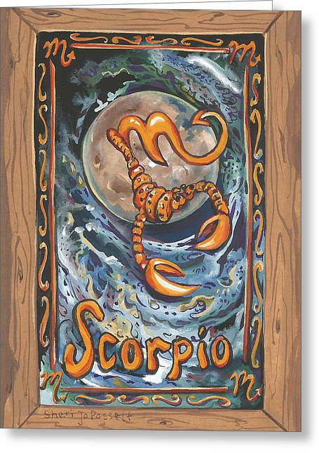 My Scorpio Greeting Card