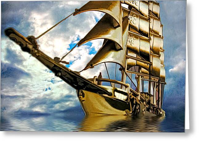 My Ship Comes In Greeting Card by Pennie  McCracken