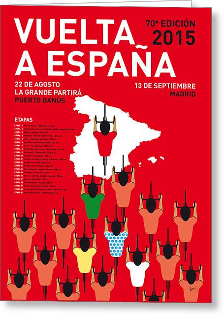 My Vuelta A Espana Minimal Poster Etapas 2015 Greeting Card by Chungkong Art