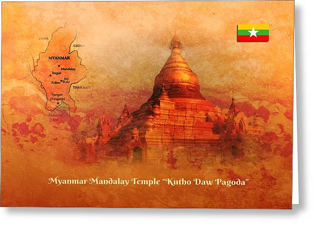 Greeting Card featuring the digital art Myanmar Temple Kutho Daw Pagoda by John Wills