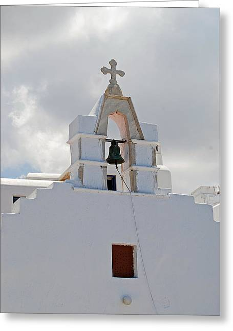 Mykonos Church Greeting Card by Armand Hebert