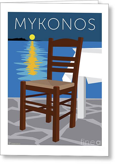 Greeting Card featuring the digital art Mykonos Empty Chair - Blue by Sam Brennan