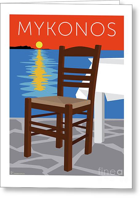 Greeting Card featuring the digital art Mykonos Empty Chair - Orange by Sam Brennan