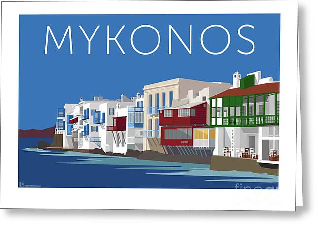 Greeting Card featuring the digital art Mykonos Little Venice - Blue by Sam Brennan