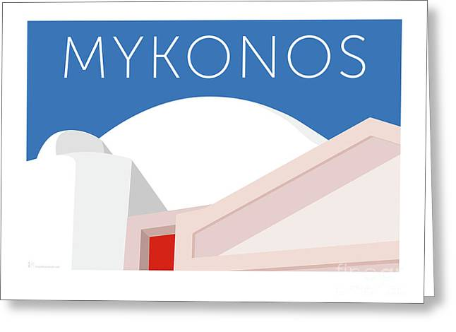 Greeting Card featuring the digital art Mykonos Walls - Blue by Sam Brennan