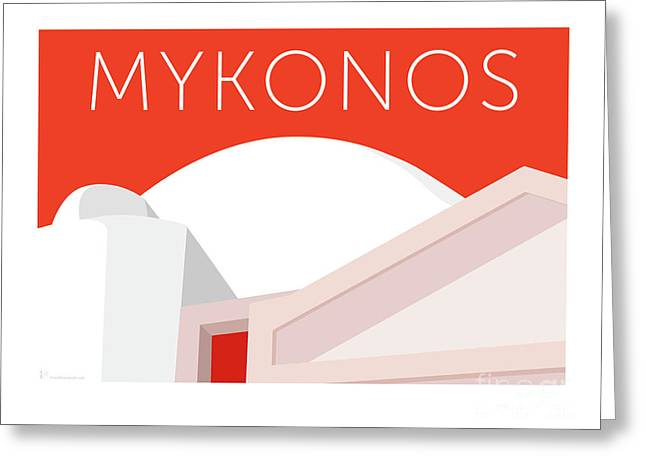 Greeting Card featuring the digital art Mykonos Walls - Orange by Sam Brennan