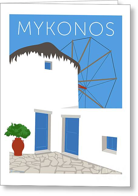 Greeting Card featuring the digital art Mykonos Windmill - Blue by Sam Brennan