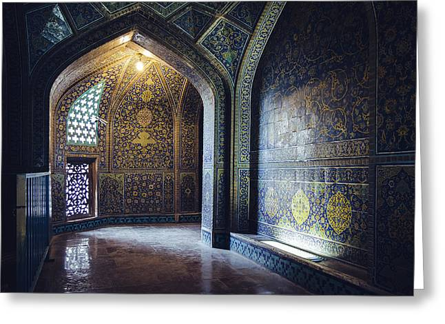 Mysterious Corridor In Persian Mosque Greeting Card