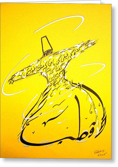 Sufi Dancer Greeting Cards - Mystic Dancer in yellow Greeting Card by Faraz Khan