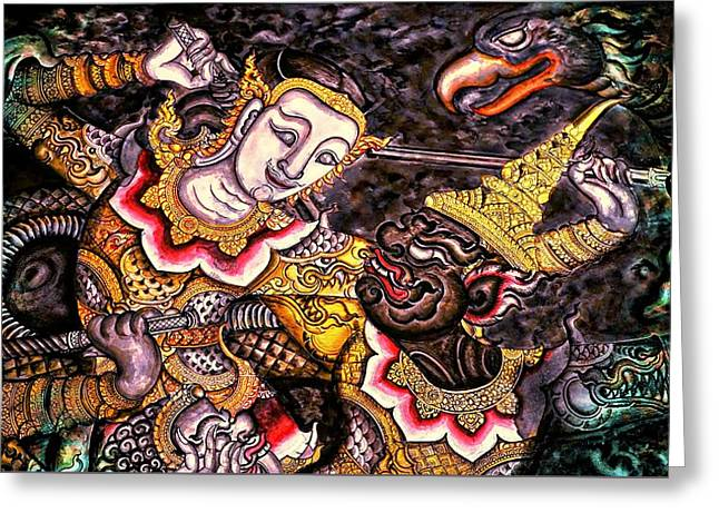 Mythical Warriors Of Old Siam Greeting Card by Ian Gledhill
