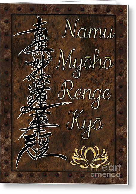 Namu Myoho Renge Kyo Greeting Card