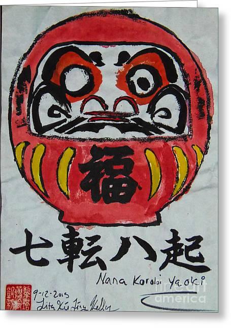 Nana Korobi Ya Oki Greeting Card