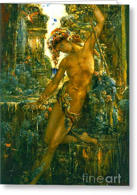 Narcissus 1890 Greeting Card