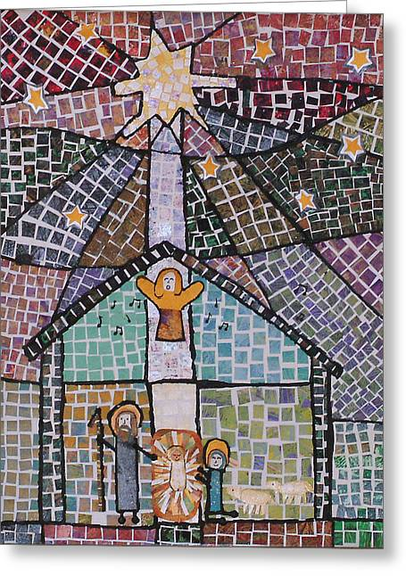 Nativity 1 Greeting Card