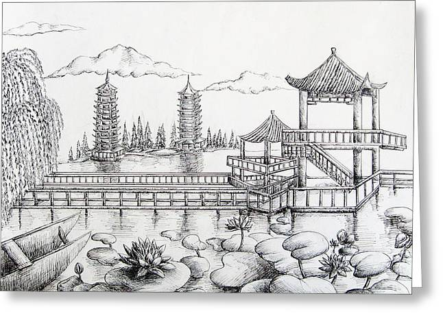 Natural Scenery In China Greeting Card by Boya L