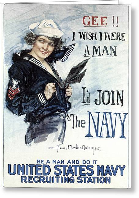 Navy World War 1 Recruiting Poster  1917 Greeting Card
