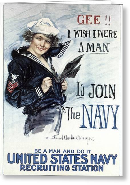Navy World War 1 Recruiting Poster  1917 Greeting Card by Daniel Hagerman