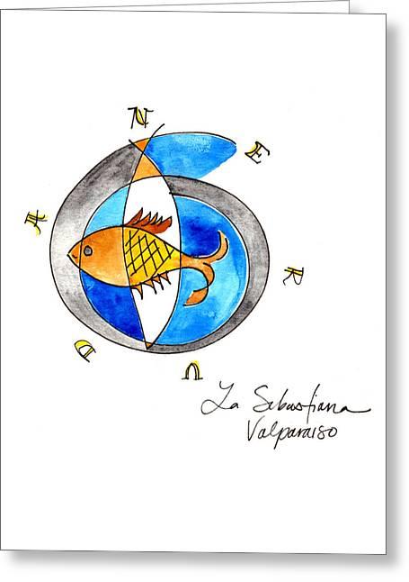 Neruda Logo Greeting Card by Anna Elkins