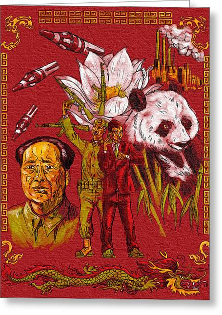 New China Greeting Card by Baird Hoffmire