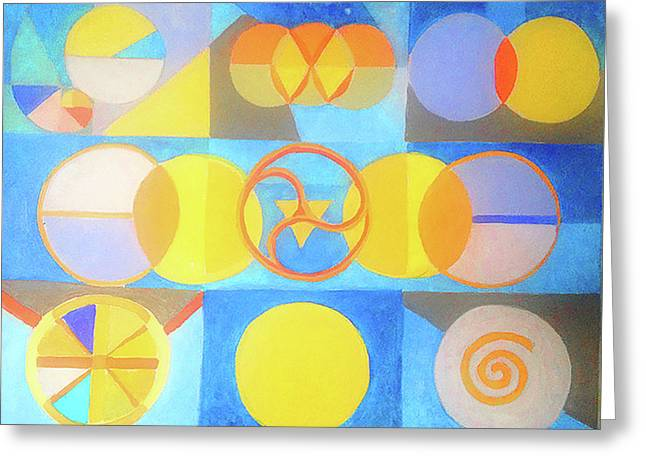 Geometrica 1 Greeting Card