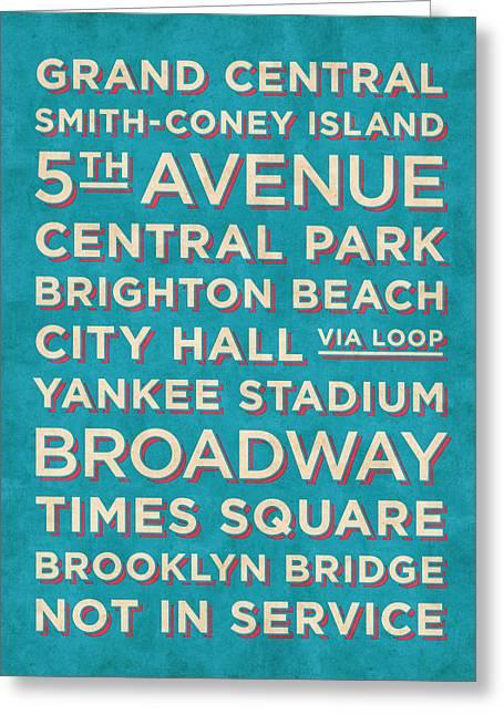 New York Train Stations Retro Vintage - Cream On Blue Greeting Card