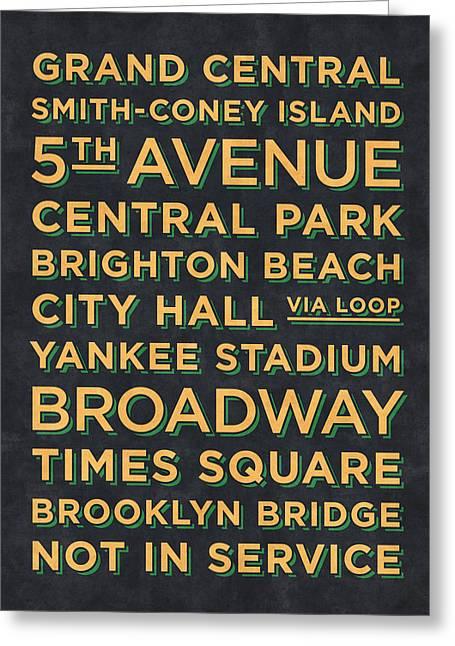 New York Train Stations Retro Vintage  - Yellow On Black Greeting Card