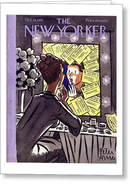 New Yorker October 25 1952 Greeting Card