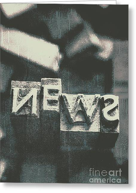 Newspaper Printing Press Art Greeting Card