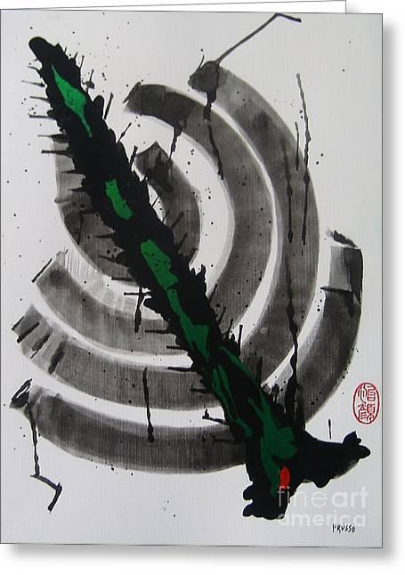 Ni Taitoru Mitei Greeting Card by Roberto Prusso
