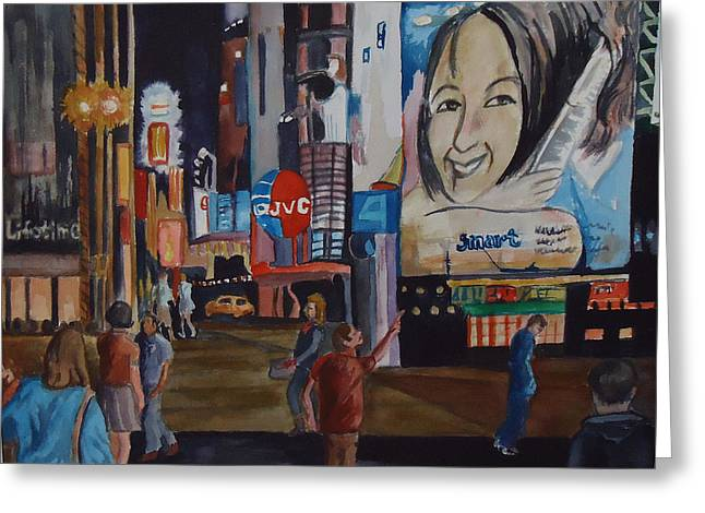 Night In Time Square Greeting Card