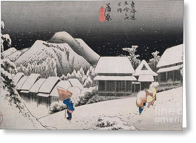 Dark Skies Greeting Cards - Night Snow Greeting Card by Hiroshige