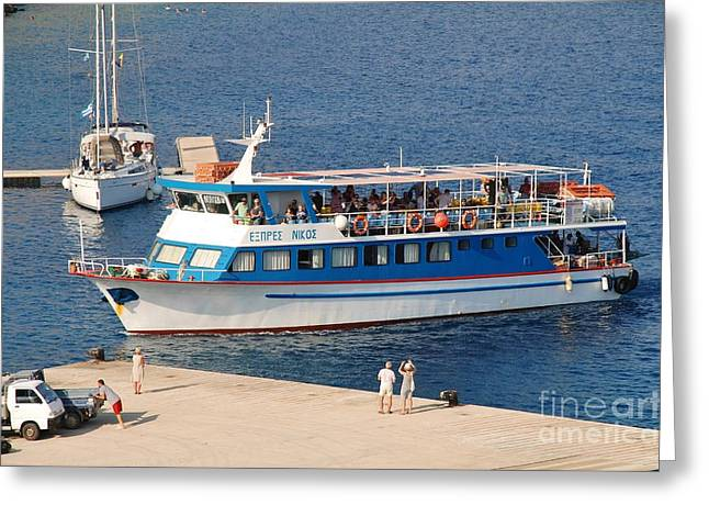 Nikos Express Ferry At Halki Greeting Card