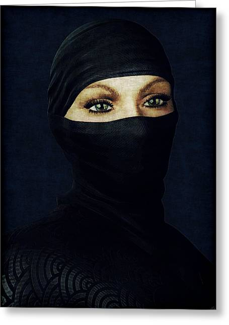 Ninja Portrait Greeting Card