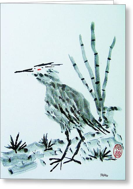 Greeting Card featuring the painting Nippon No Ao Sagi by Roberto Prusso