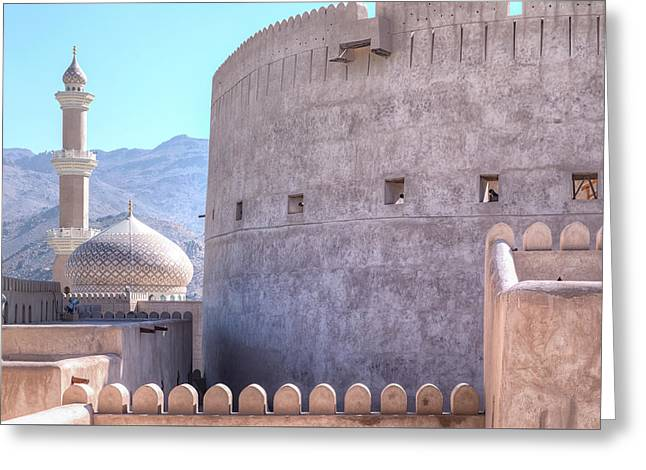 Nizwa - Oman Greeting Card by Joana Kruse