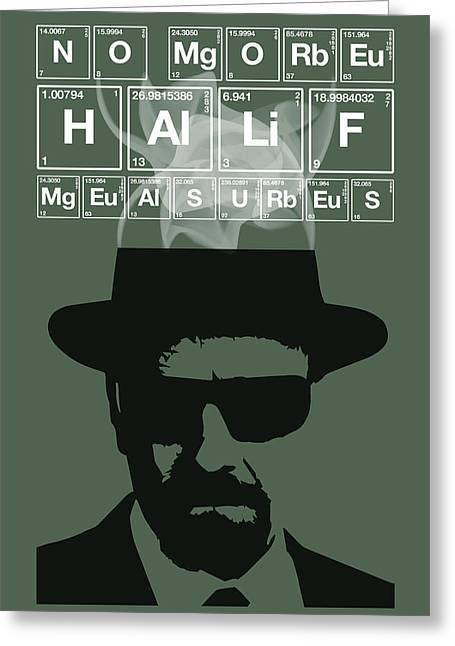 No More Half Measures - Breaking Bad Poster Walter White Quote Greeting Card
