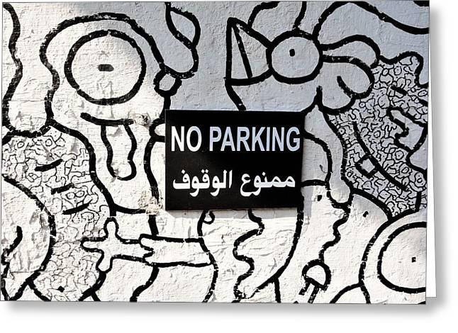 No Parking In Beirut  Greeting Card