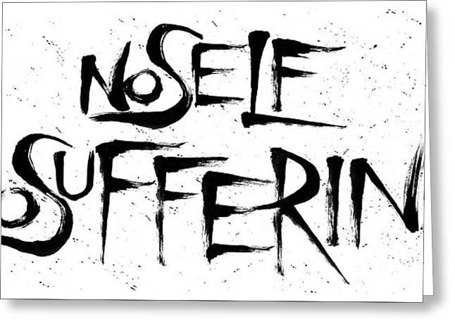 No Self, No Suffering  Greeting Card