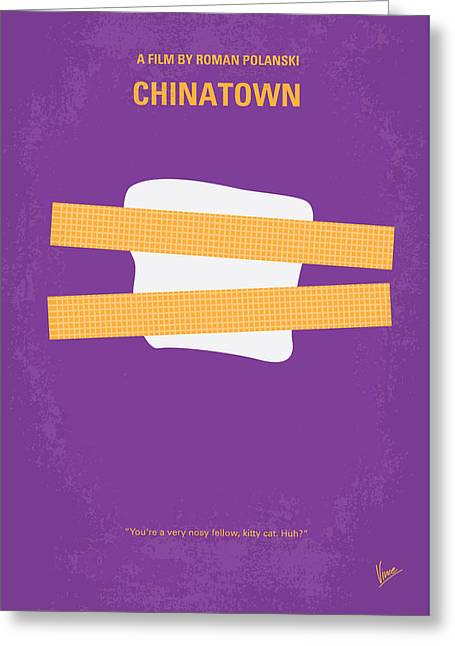 No015 My Chinatown Minimal Movie Poster Greeting Card by Chungkong Art