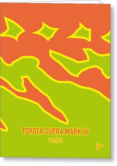 No017 My Fast And Furious Minimal Movie Car Poster Greeting Card by Chungkong Art