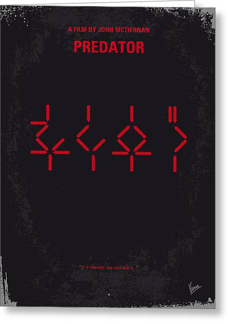 No066 My Predator Minimal Movie Poster Greeting Card