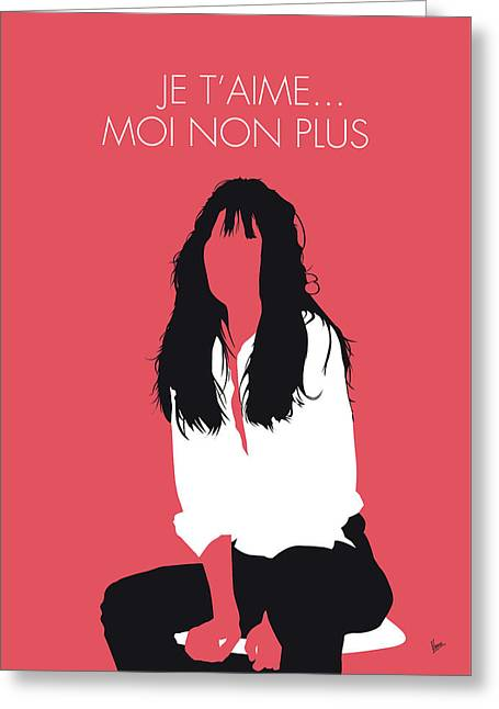 No072 My Birkin Minimal Music Poster Greeting Card