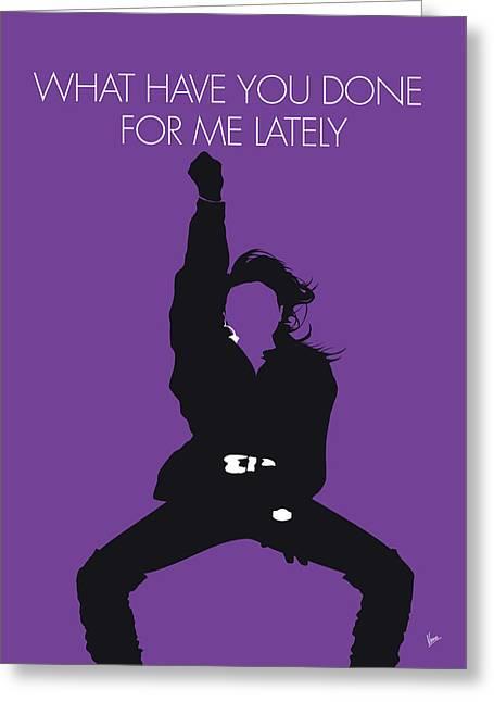 No091 My Janet Jackson Minimal Music Poster Greeting Card