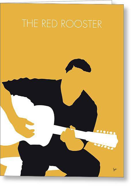 No124 My Howlin Wolf Minimal Music Poster Greeting Card